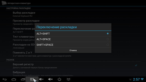 Screenshot_2013-09-28-02-57-47